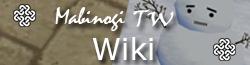 Mabinogi Wiki TW