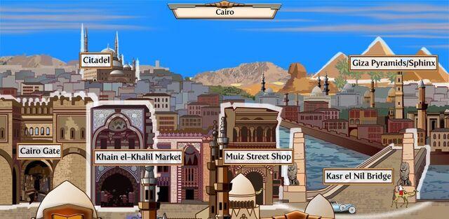 File:Cairo 2.jpg