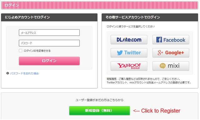 File:Register.png