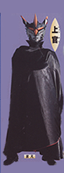 File:Radia cloaked.png