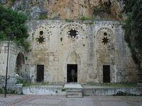 Antioch Saint Pierre Church Front