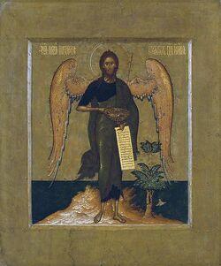 John the Baptist Prokopiy Chirin