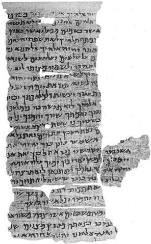 File:2nd century Hebrew decalogue.jpg