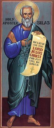 File:Silas, apostle.jpg