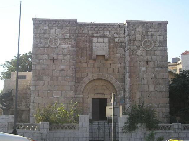 File:Damascus-Bab Kisan.jpg