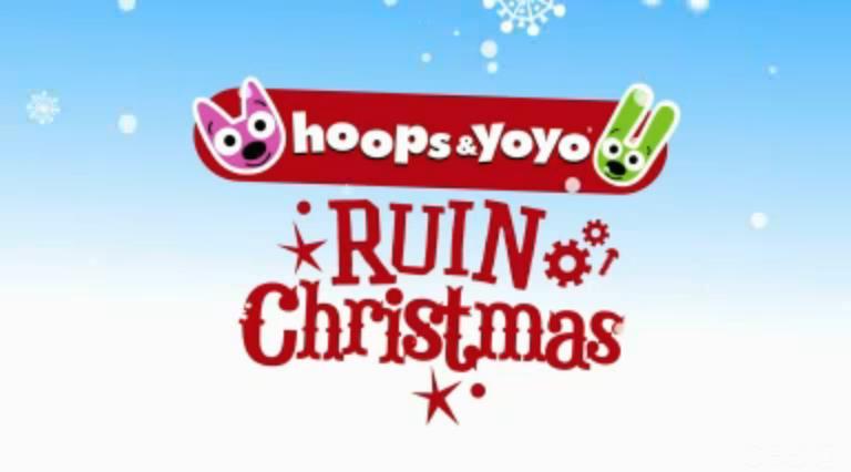 Hoops & Yo-Yo Ruin Christmas | Christmas Specials Wiki | FANDOM ...