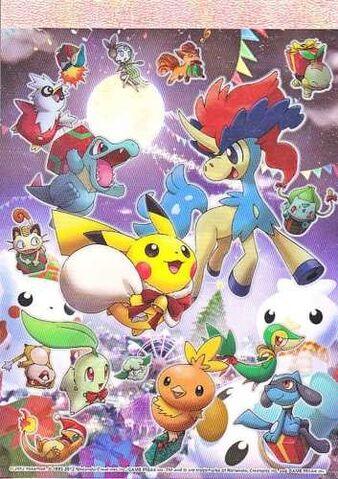 File:PokemonCenterChristmas2012KeldeoMemoPad-500x500.jpg