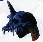 File:Doom Helm.png
