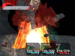 File:Volcano element.jpg
