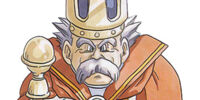 King Guardia XXXIII