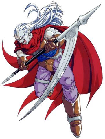 File:Magus2.png