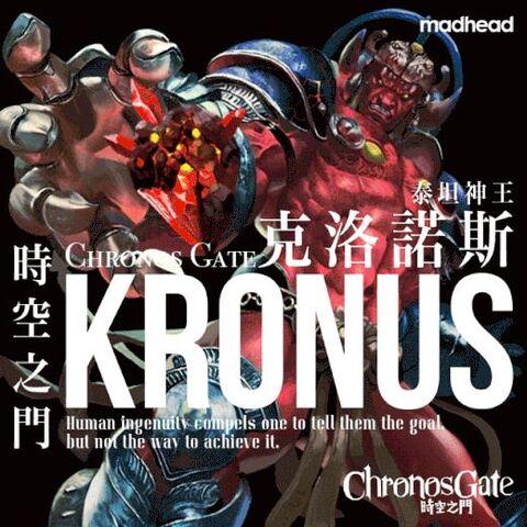 File:Kronus, Overlord of Titans.jpg