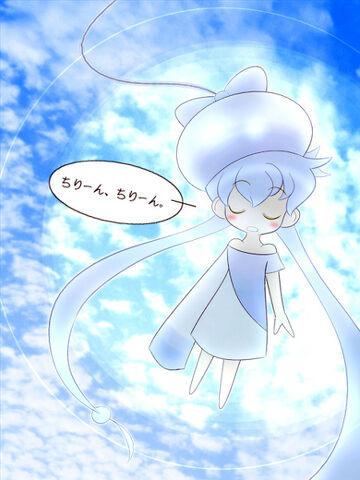 File:¿¡Kazari Kannagi! Fūrin-chan (Chirin, Chirin~ ~).jpg