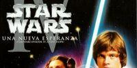 Star Wars (La Guerra de las Galaxias)