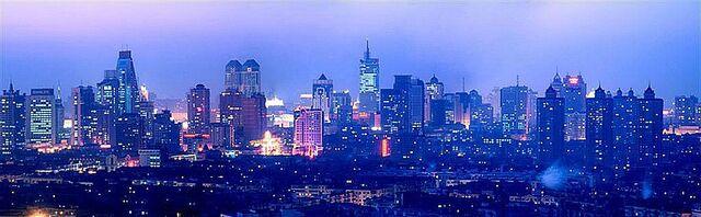 File:Harbin Image.jpg