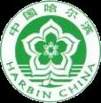 File:Harbin Emblem.png