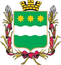 File:Blagoveshchensk Emblem.png