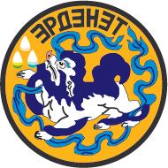 File:Erdenet Emblem.png