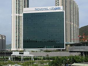 File:300px-Novotel Citygate Hong Kong.jpg