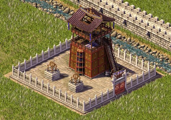 File:Clock Tower.png