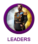 Mainpage leaders