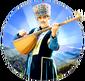 AzerUU