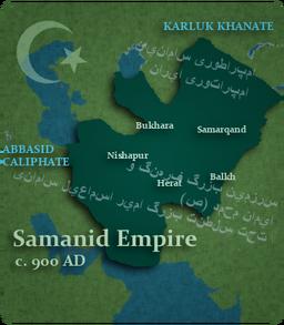 AW SamanidMap