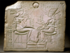 Akhenaten Nefertiti and Three Daughters