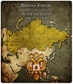 PetrineRussiaMap512