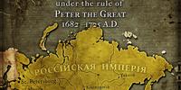 Russia (Peter I)