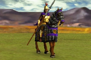 File:Cataphract (Civ4).jpg