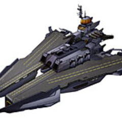 Shephard: Supremacy Carrier