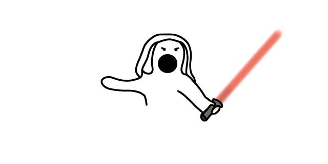 File:Star Wars.png