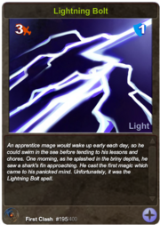 195 Lightning Bolt