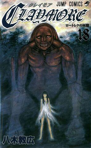 File:Claymore manga v18.jpg