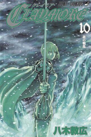 File:Claymore manga v10.jpg
