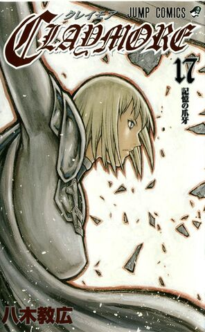 File:Claymore manga v17.jpg