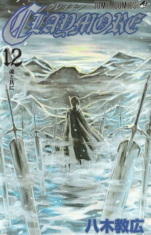 File:Claymore manga v12.jpg
