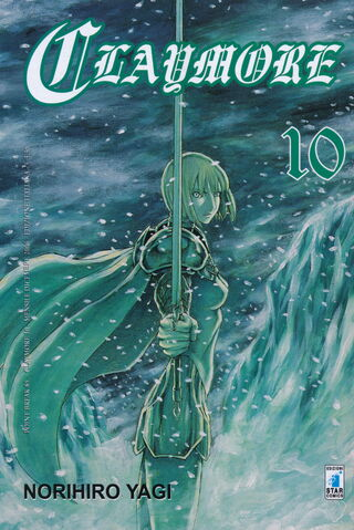 File:It 10 front cover.jpg