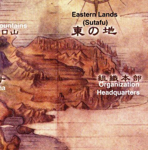 File:Sutafu.jpg