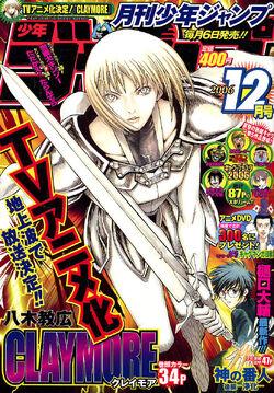 Monthly Shōnen Jump 12 December 2006
