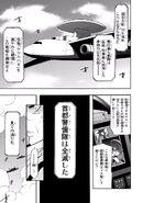 Manga Volume 05 Clock 25 004