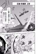 Manga Volume 05 Clock 25 002