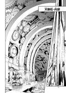 Manga Volume 07 Clock 33 019