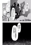 Manga Volume 05 Clock 25 025