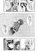 Manga Volume 07 Clock 33 024