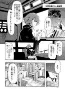 Manga Volume 07 Clock 33 007