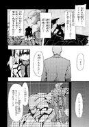 Manga Volume 07 Clock 32 005