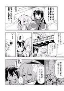 Manga Volume 02 Clock 6 015