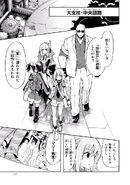 Manga Volume 02 Clock 8 002